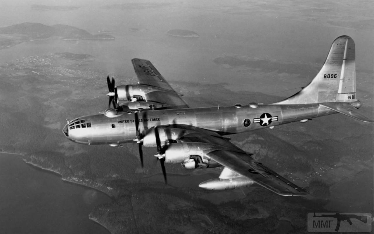 55231 - Послевоенные стратегические