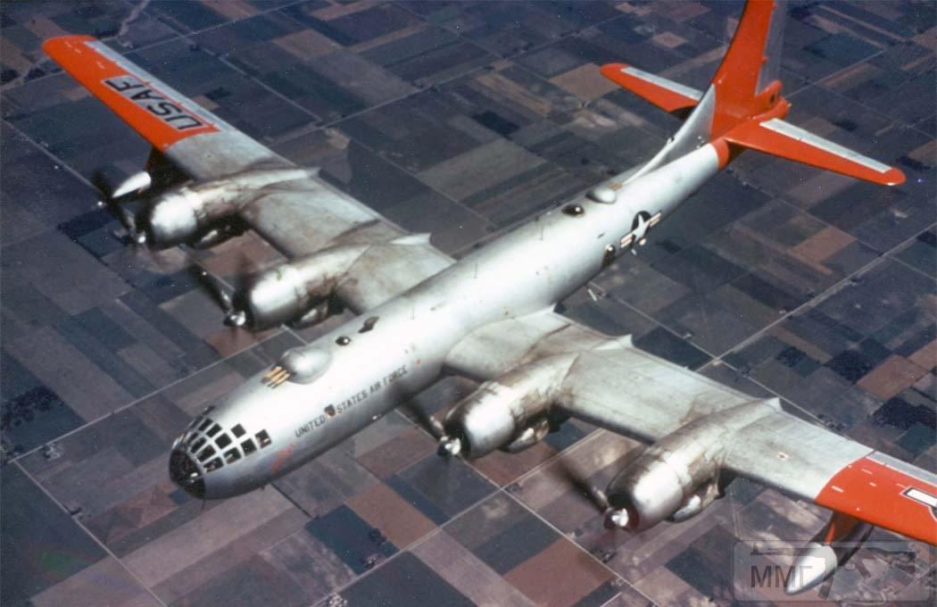 55235 - Послевоенные стратегические
