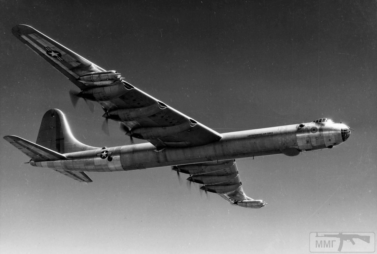 55244 - Послевоенные стратегические
