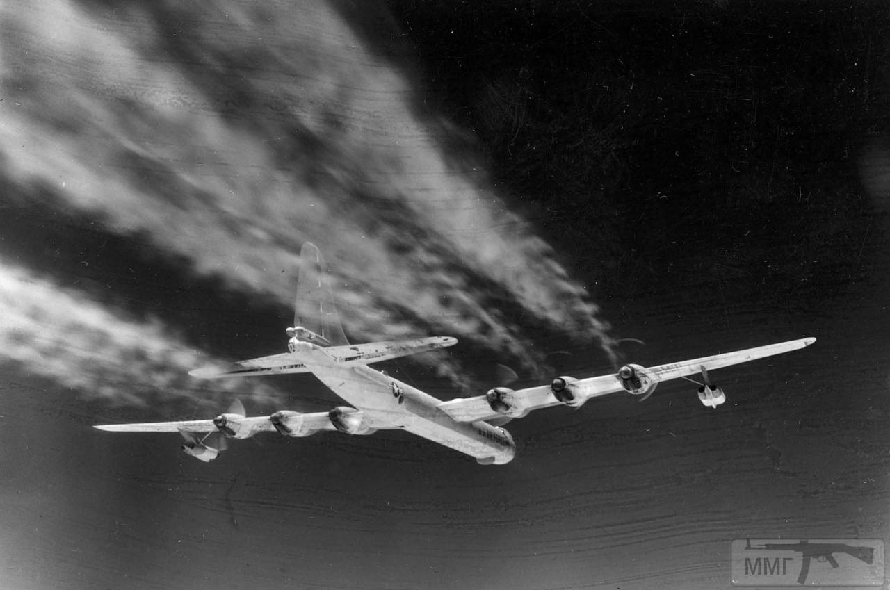 55248 - Послевоенные стратегические