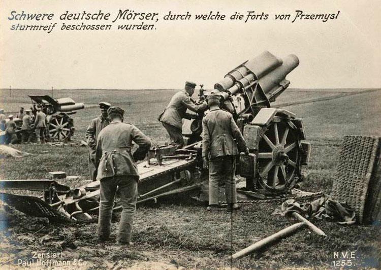 5526 - Артиллерия 1914 года