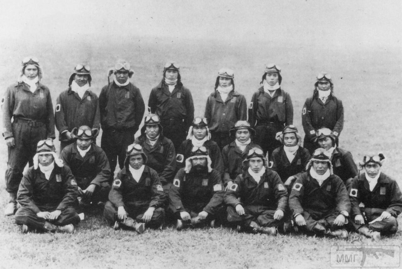 55283 - Военное фото 1941-1945 г.г. Тихий океан.