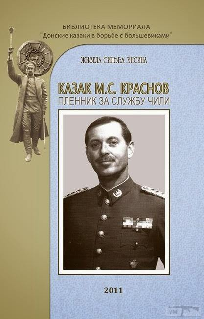 55285 - А в России чудеса!