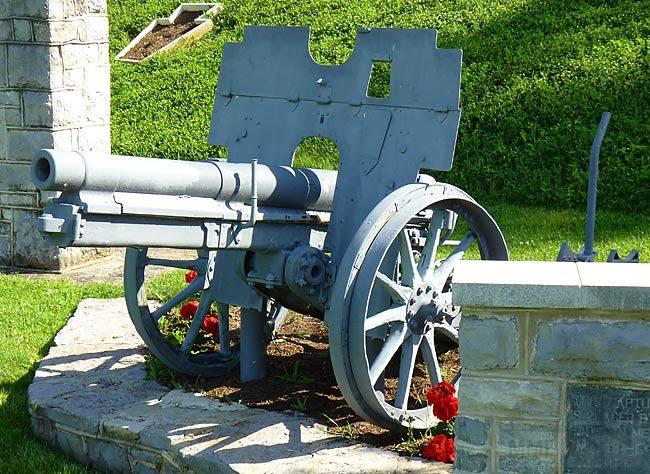 5533 - Артиллерия 1914 года