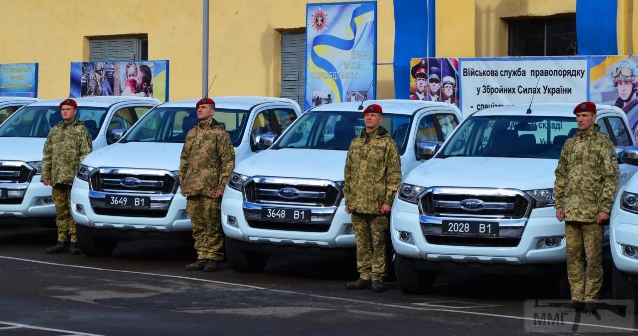 55360 - Реалії ЗС України: позитивні та негативні нюанси.
