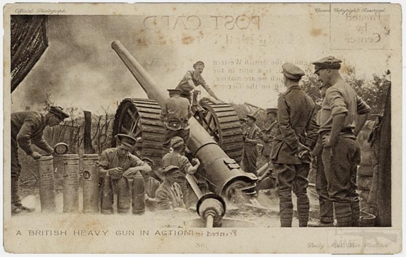 5537 - Артиллерия 1914 года