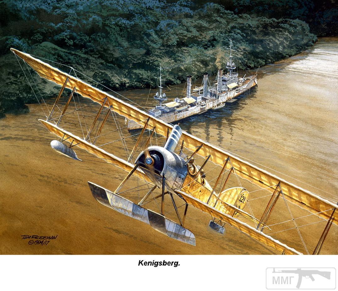 55372 - Германский флот 1914-1945