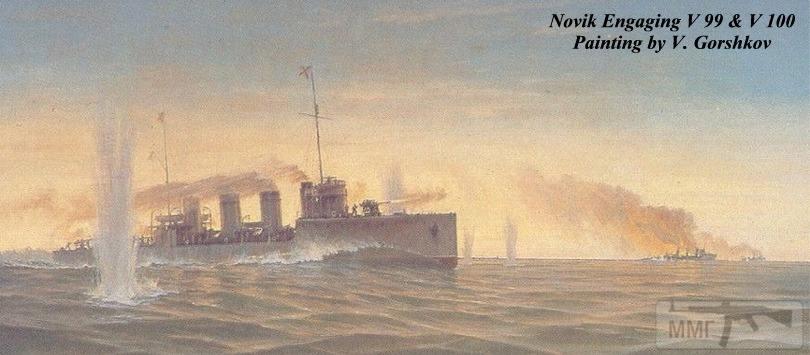 55373 - Паровой флот Российской Империи