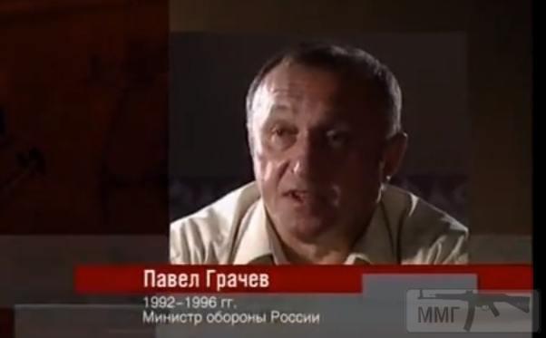 55410 - Первая чеченская