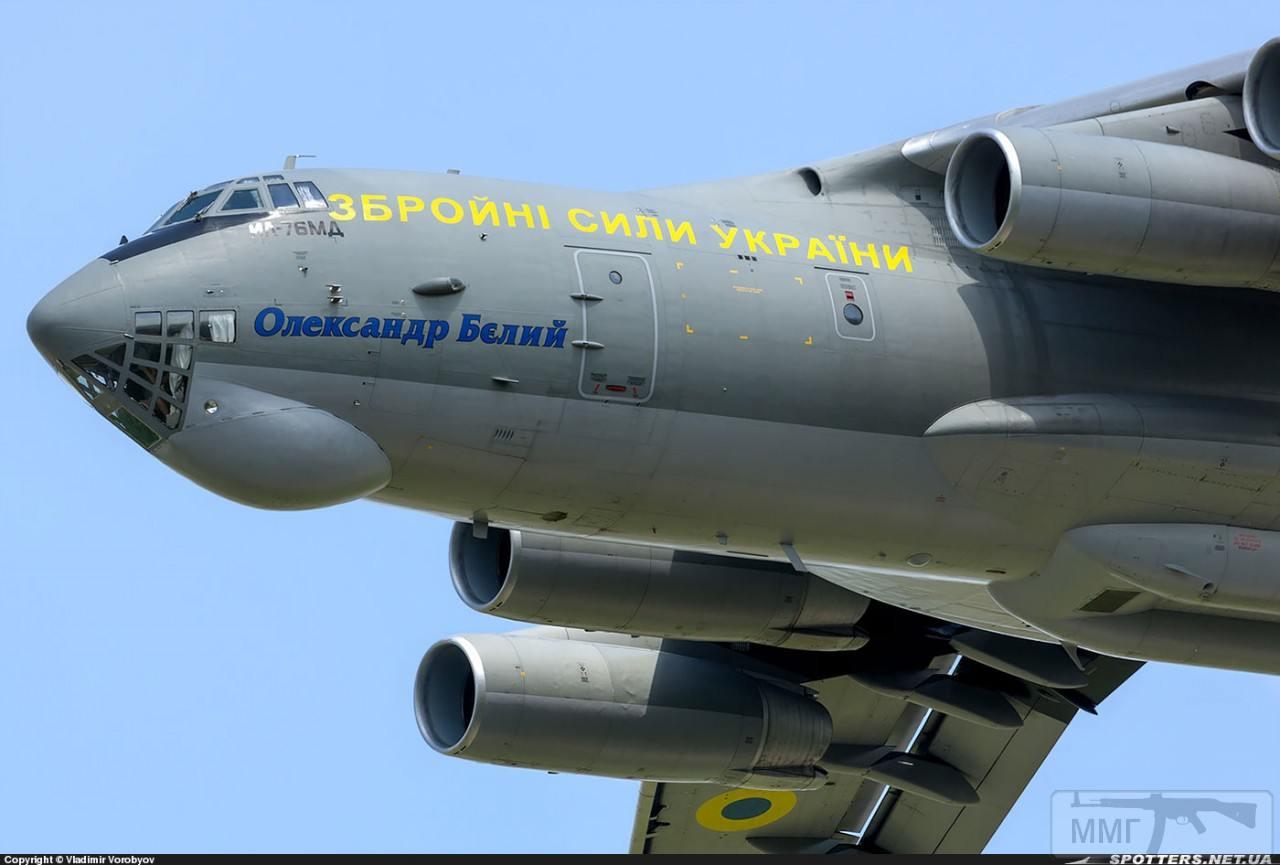55416 - Воздушные Силы Вооруженных Сил Украины