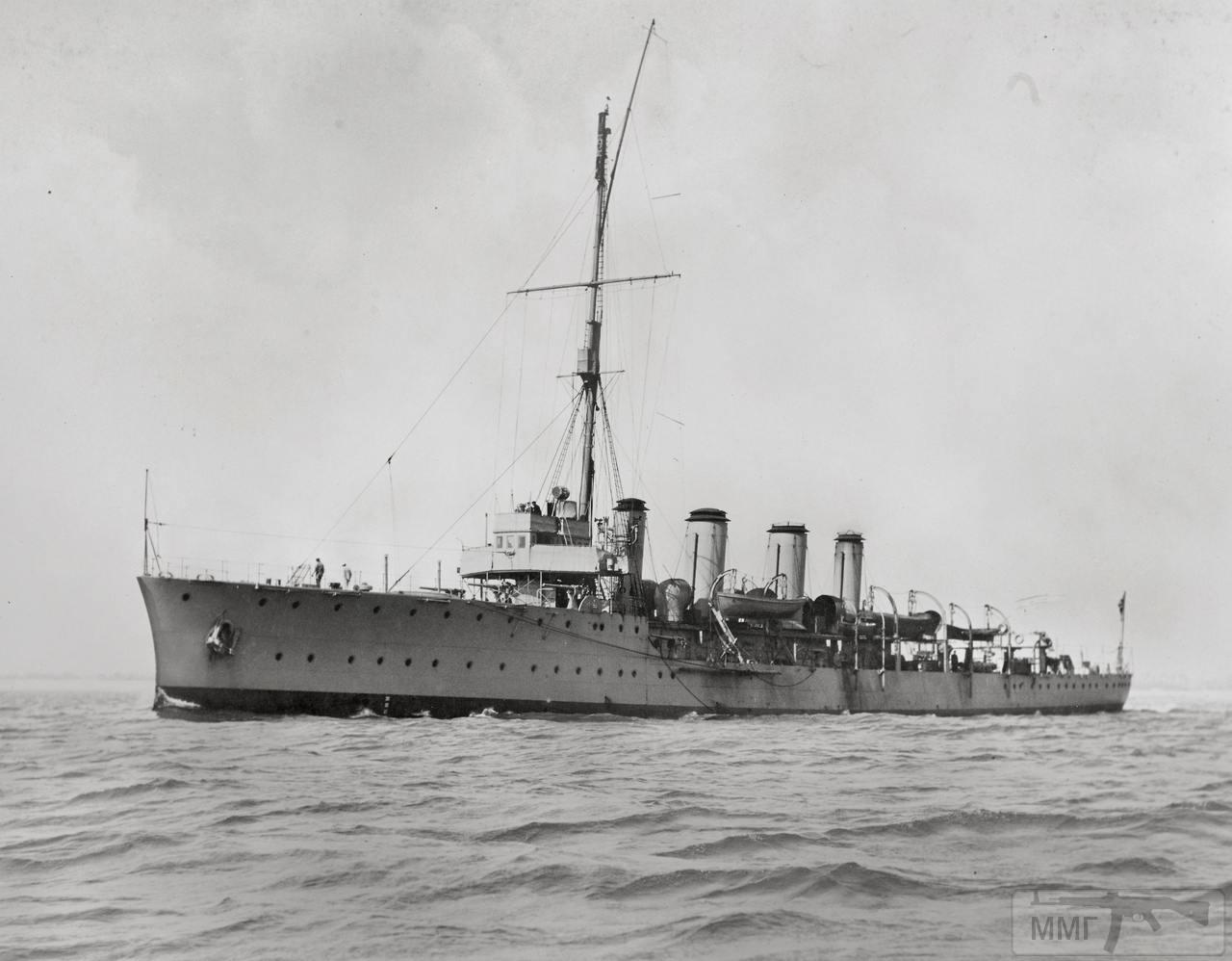 55453 - HMS Adventure