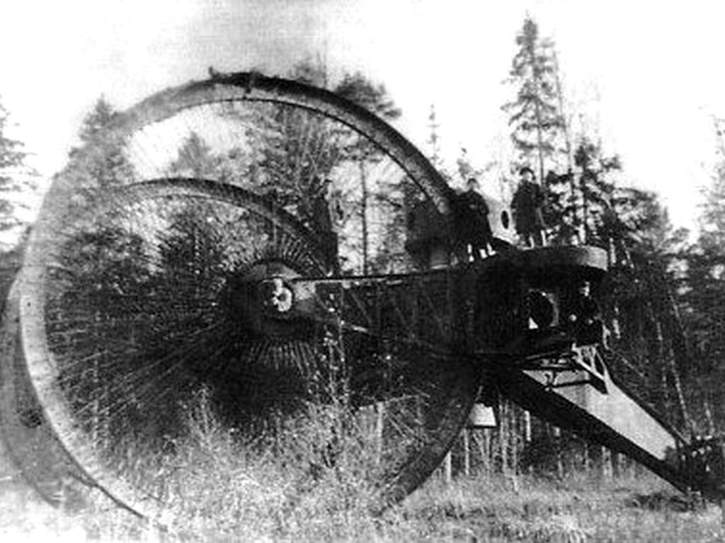 5557 - Танки Первой мировой