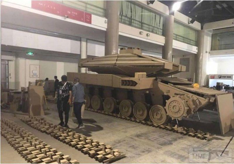 55598 - Деревянный танк