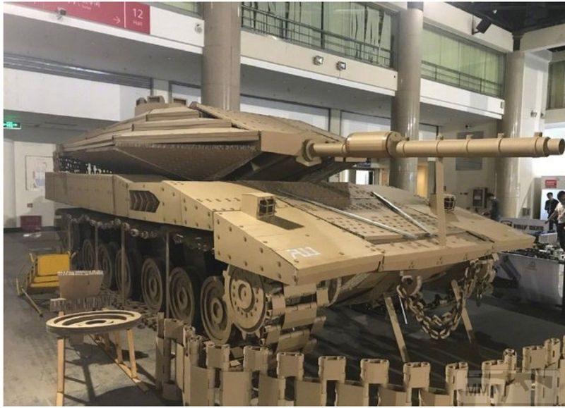 55599 - Деревянный танк