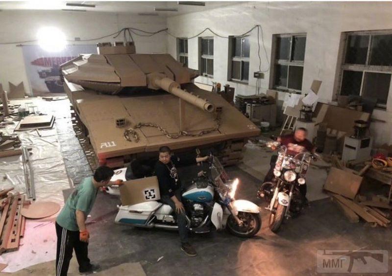 55601 - Деревянный танк