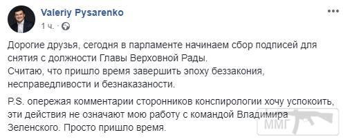 55612 - Украина - реалии!!!!!!!!