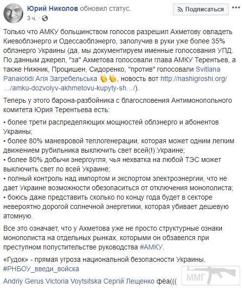 55668 - Украина - реалии!!!!!!!!
