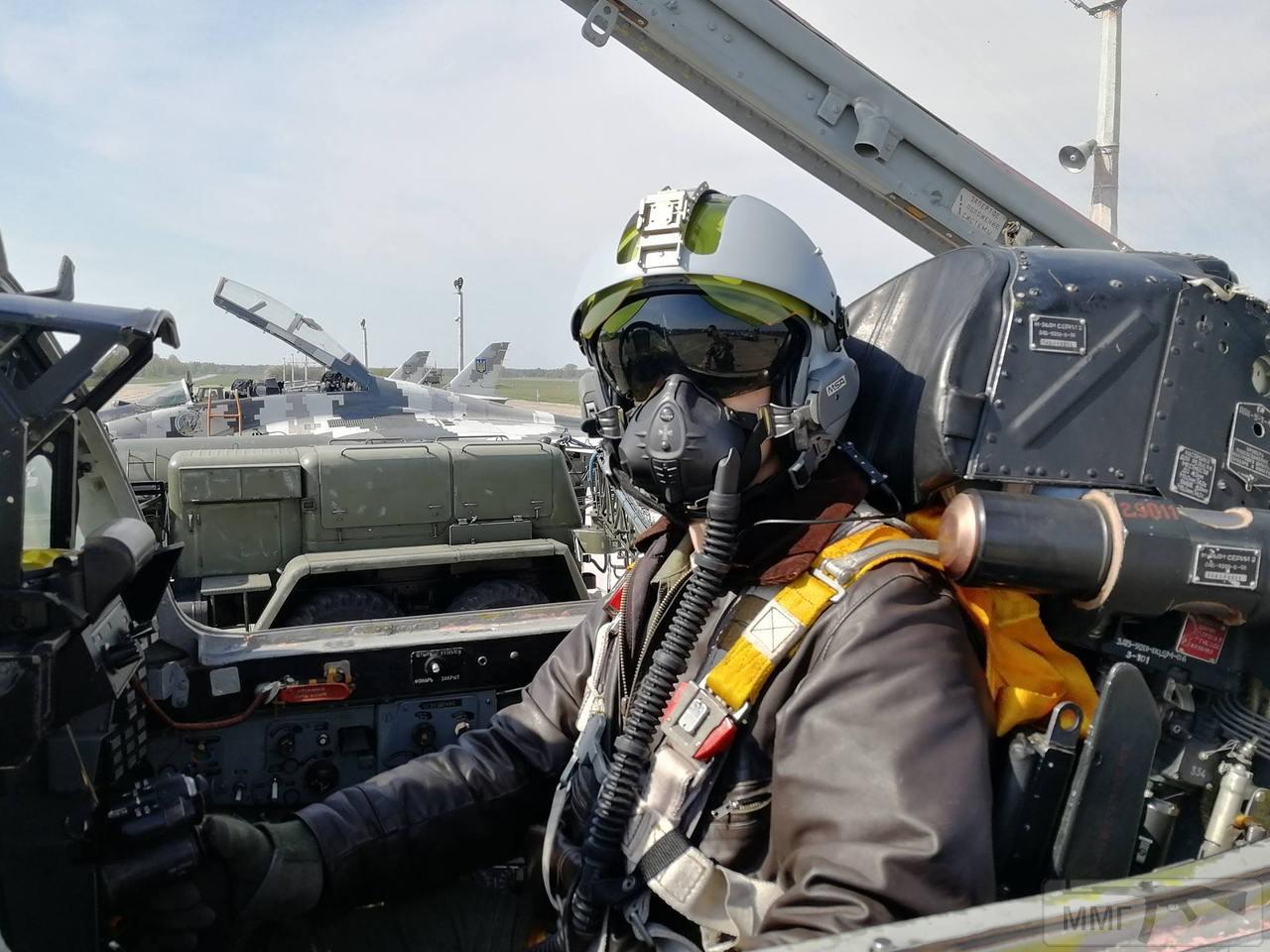 55682 - Воздушные Силы Вооруженных Сил Украины