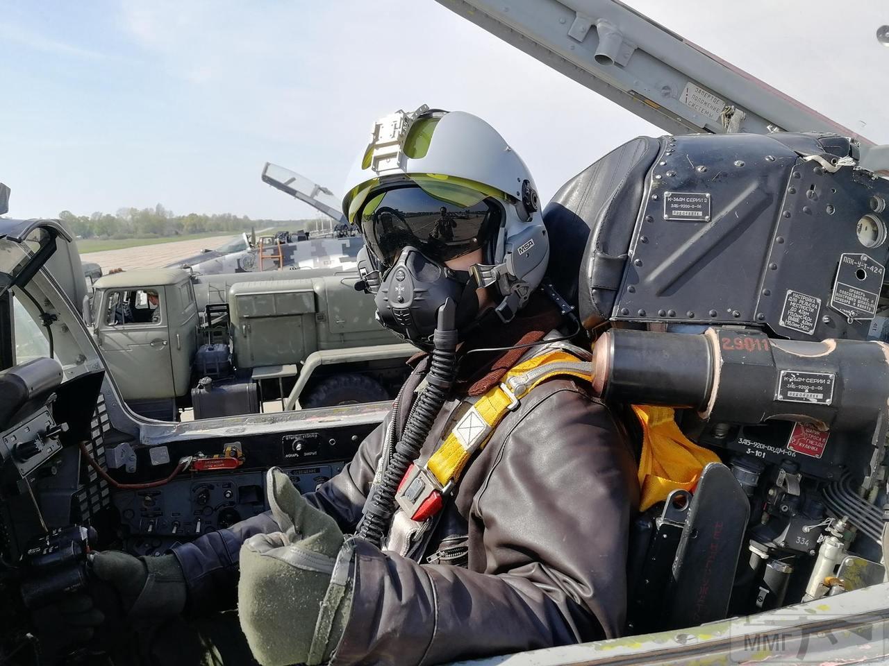 55683 - Воздушные Силы Вооруженных Сил Украины