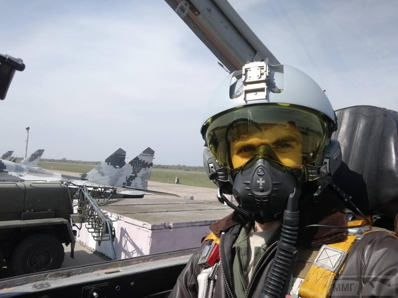 55684 - Воздушные Силы Вооруженных Сил Украины