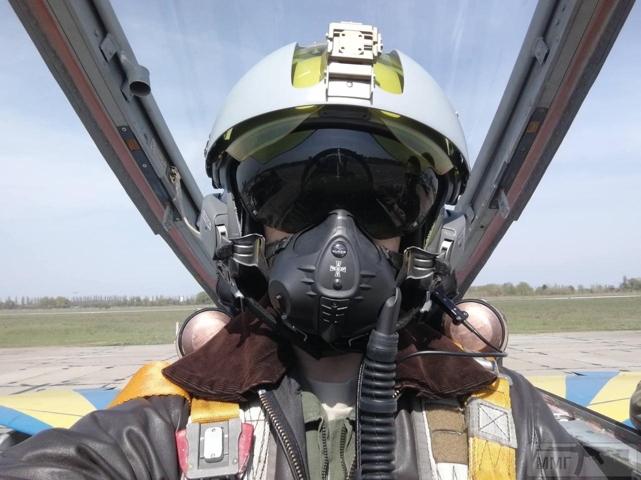 55685 - Воздушные Силы Вооруженных Сил Украины