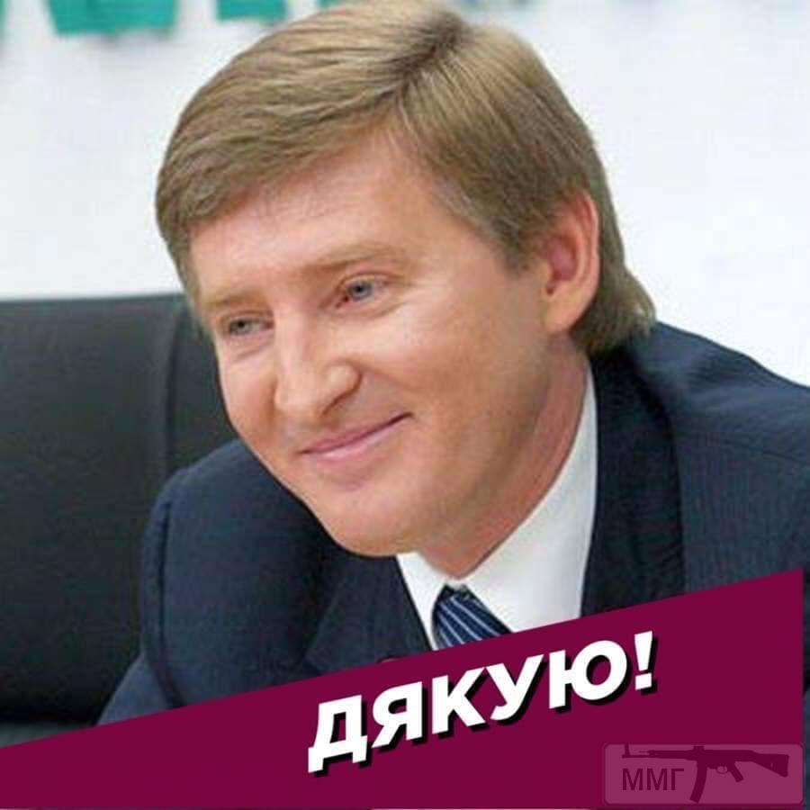 55699 - Украина - реалии!!!!!!!!