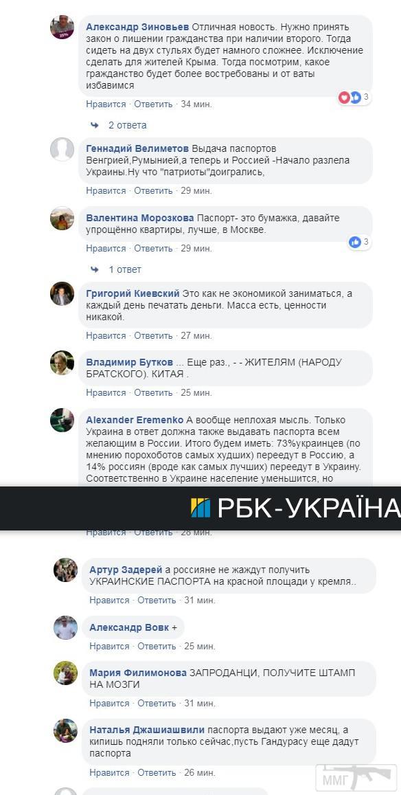 55817 - Украина - реалии!!!!!!!!
