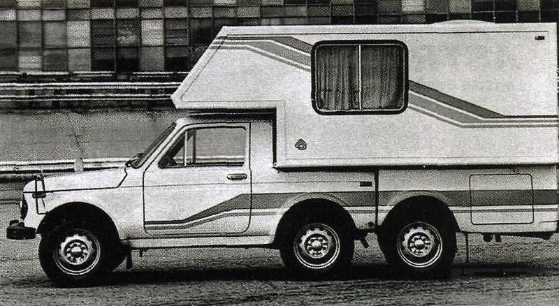 5583 - Автопром СССР