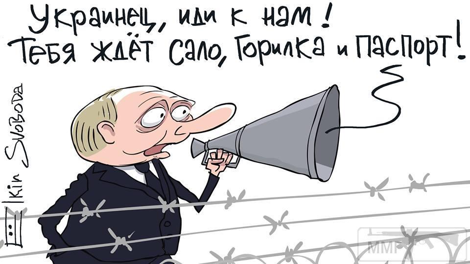 55832 - Украина - реалии!!!!!!!!
