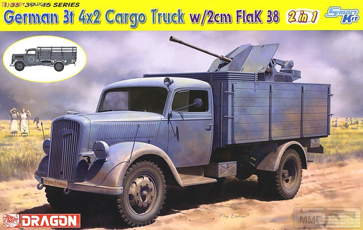 55838 - Обзор моделей и афтемаркета.