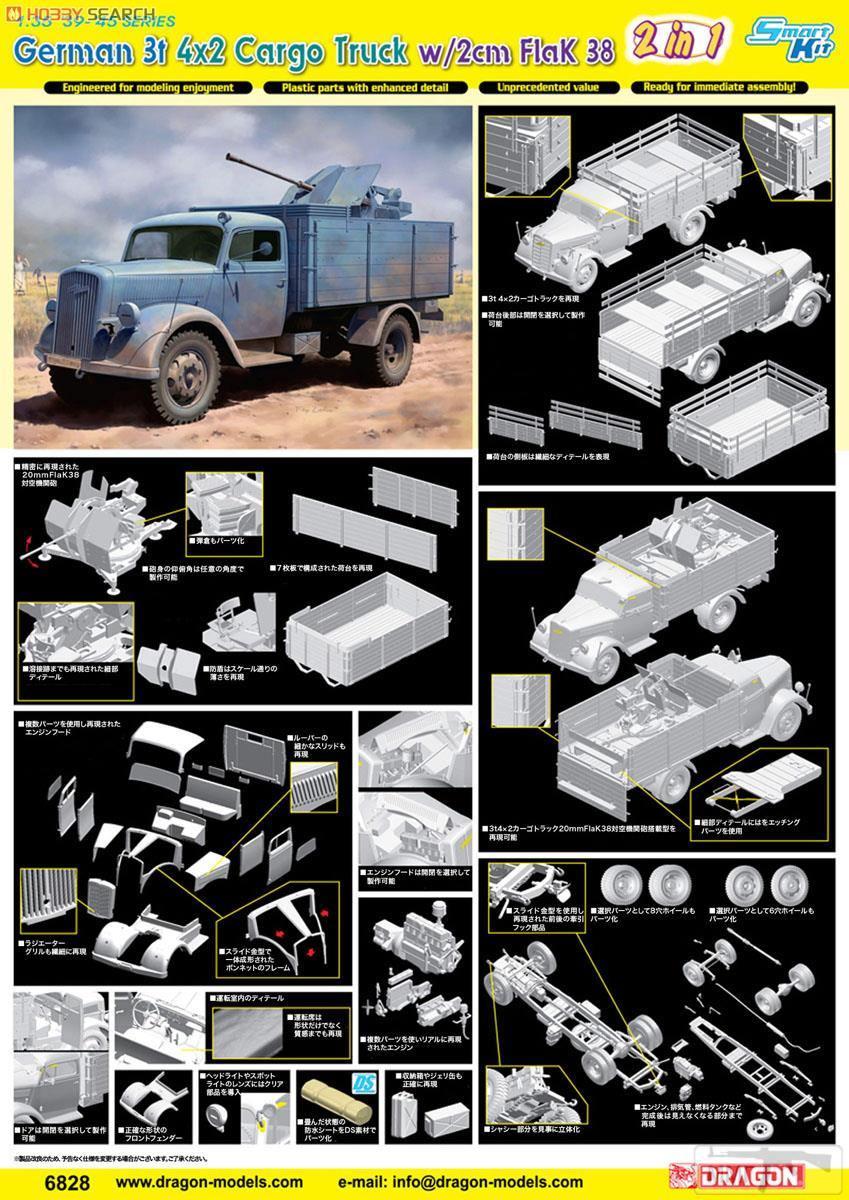 55839 - Обзор моделей и афтемаркета.
