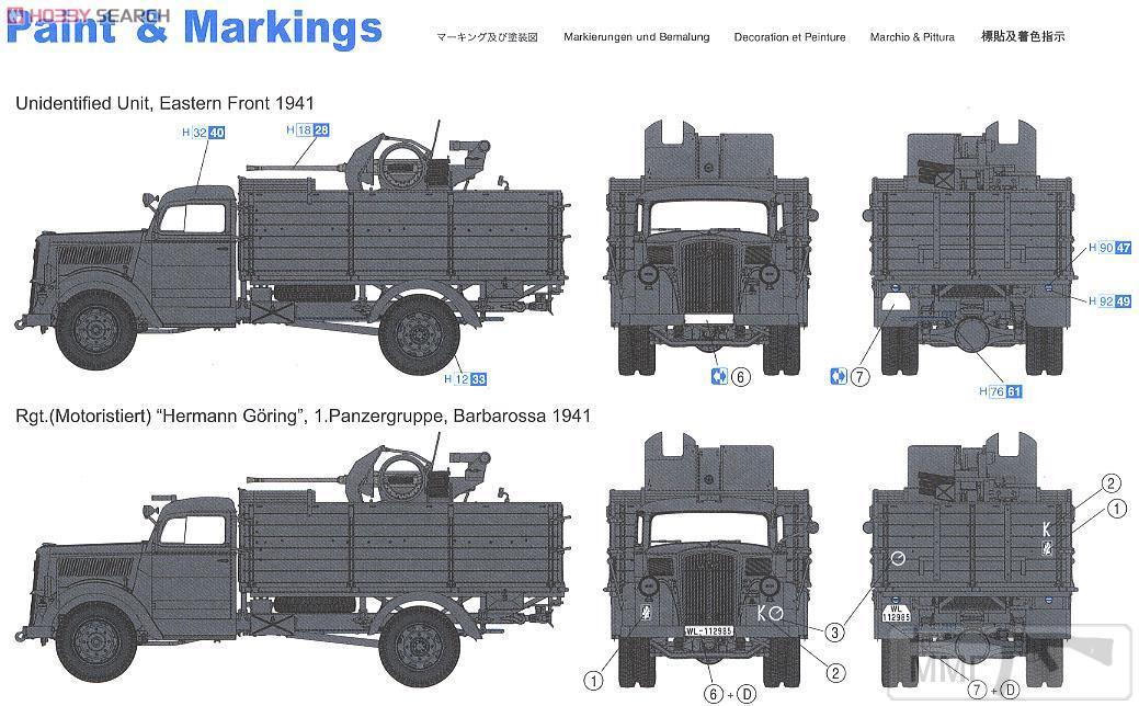 55840 - Обзор моделей и афтемаркета.