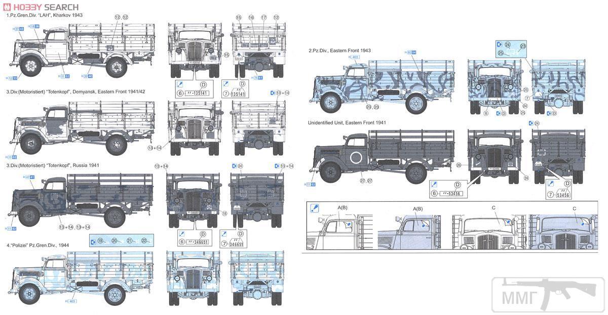 55841 - Обзор моделей и афтемаркета.