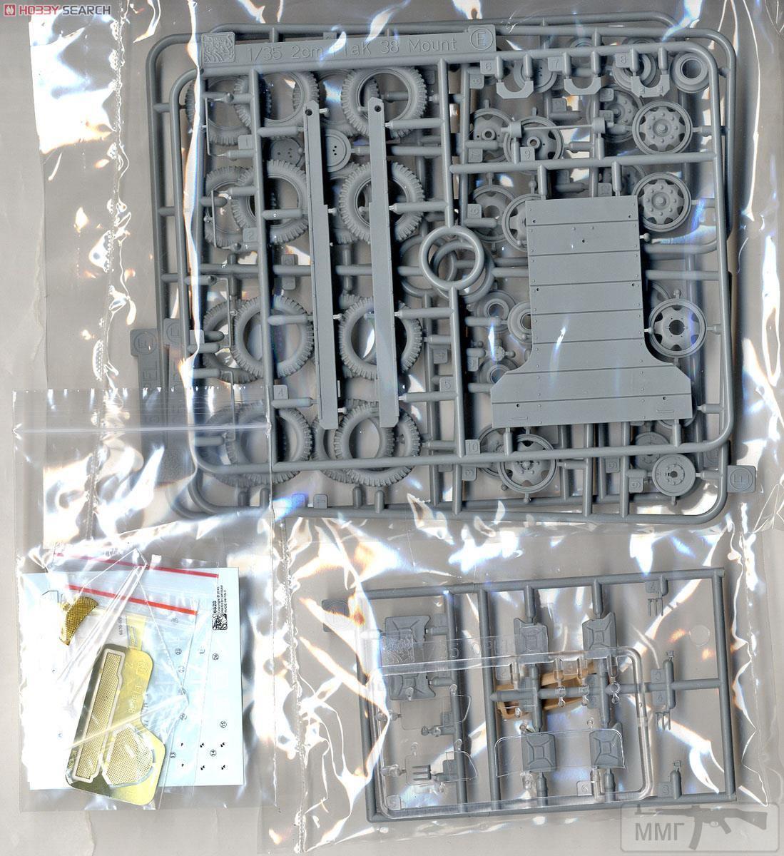 55842 - Обзор моделей и афтемаркета.