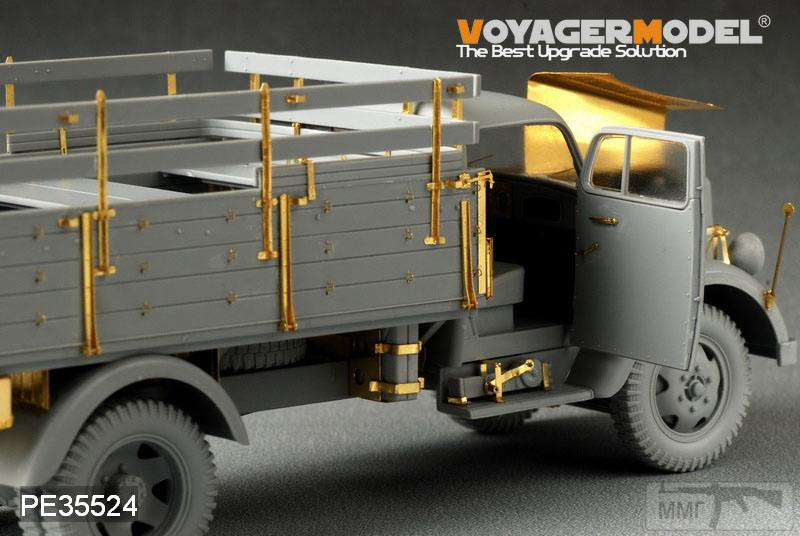 55846 - Обзор моделей и афтемаркета.
