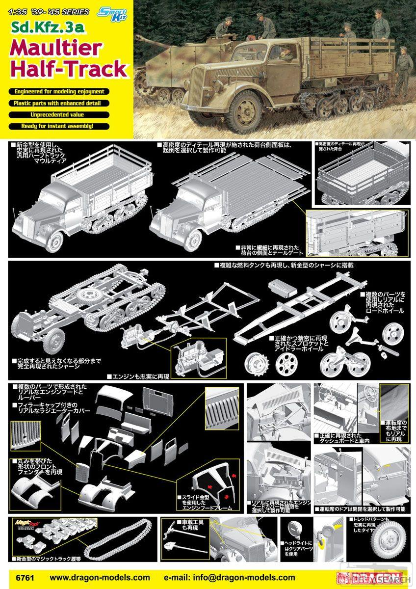 55848 - Обзор моделей и афтемаркета.