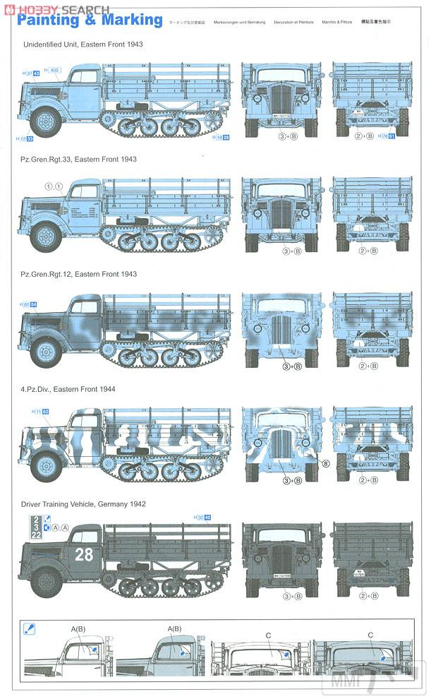 55849 - Обзор моделей и афтемаркета.