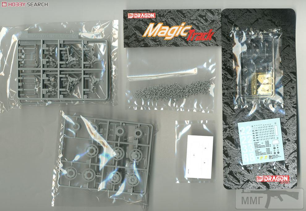55850 - Обзор моделей и афтемаркета.