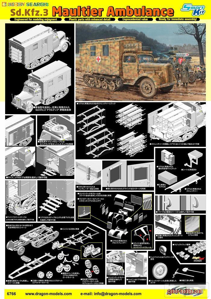 55852 - Обзор моделей и афтемаркета.