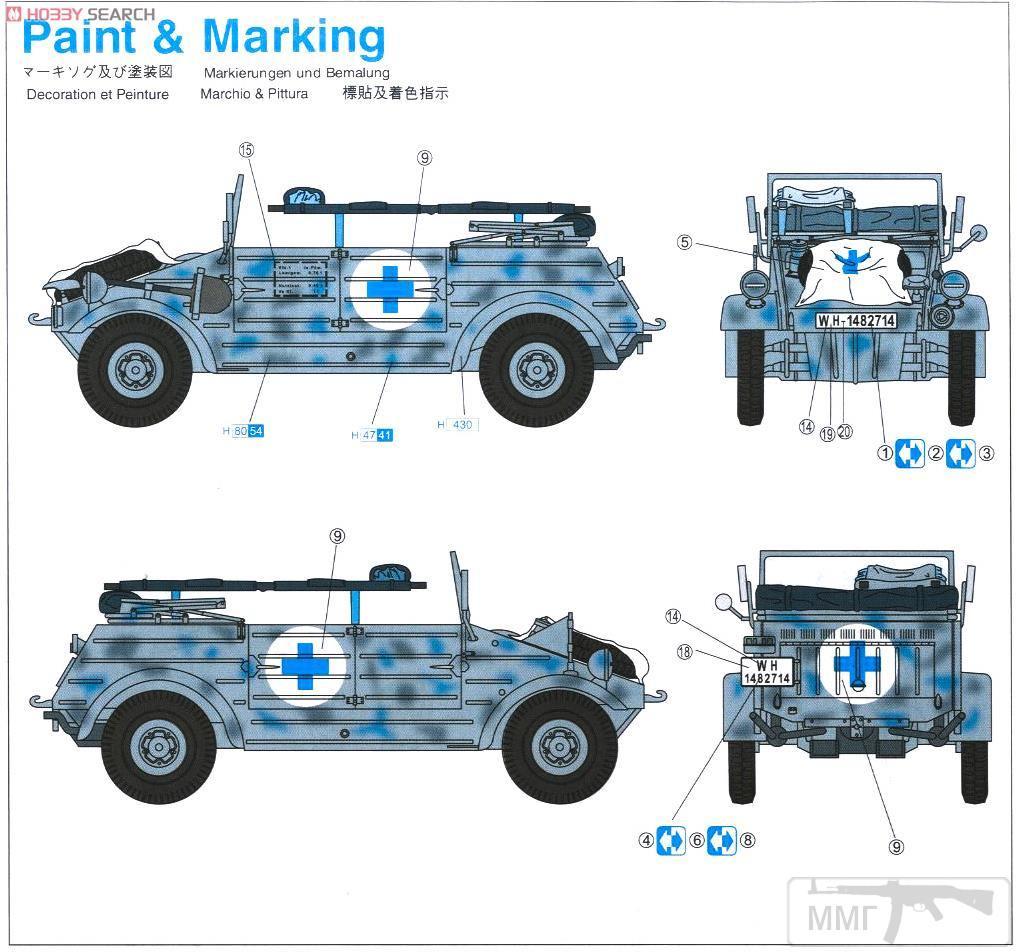 55854 - Обзор моделей и афтемаркета.
