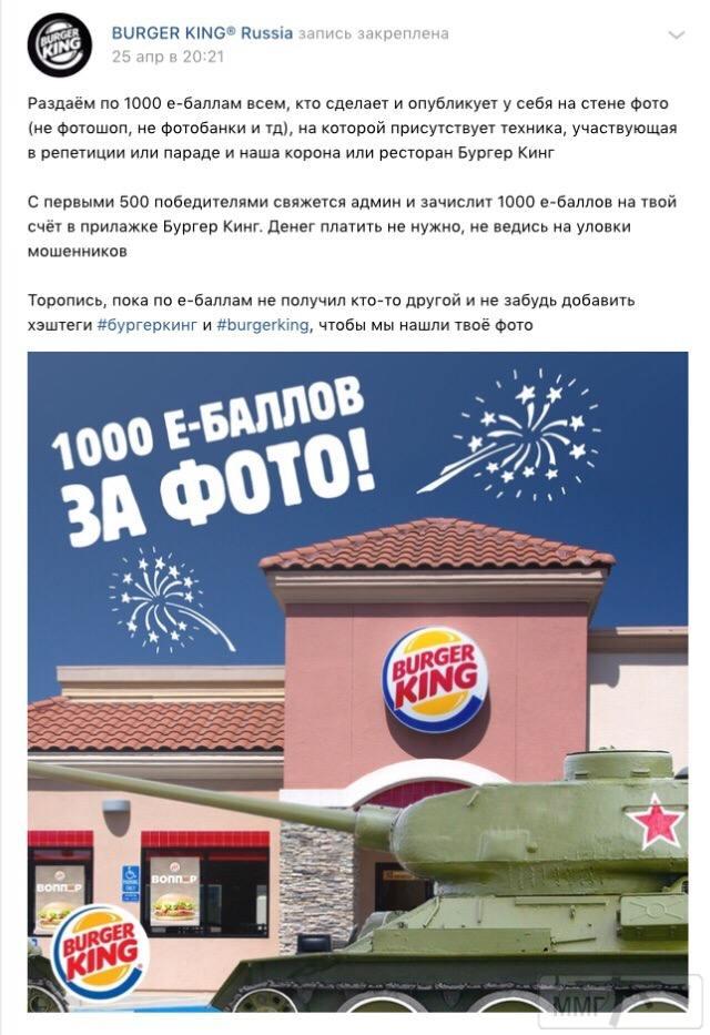 55858 - День Победы
