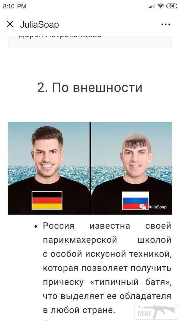 55861 - А в России чудеса!