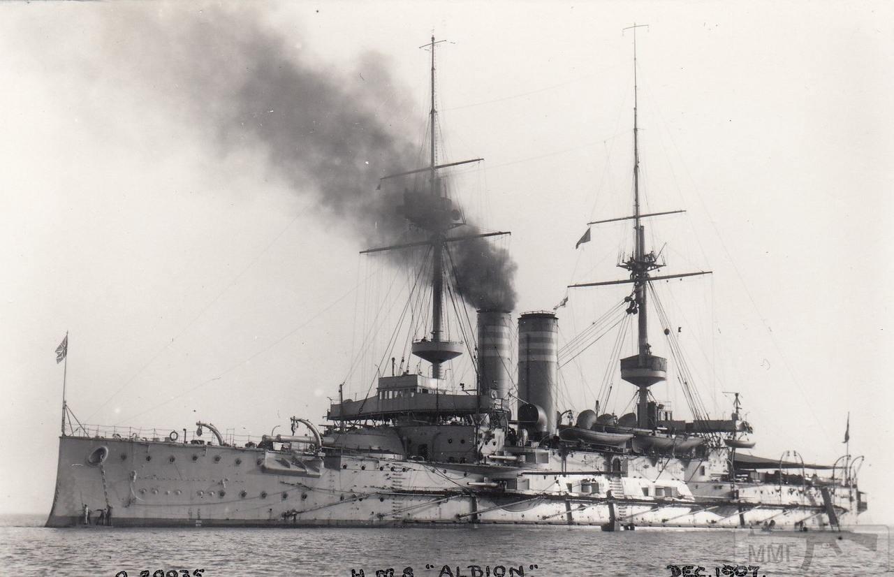 55880 - HMS Albion