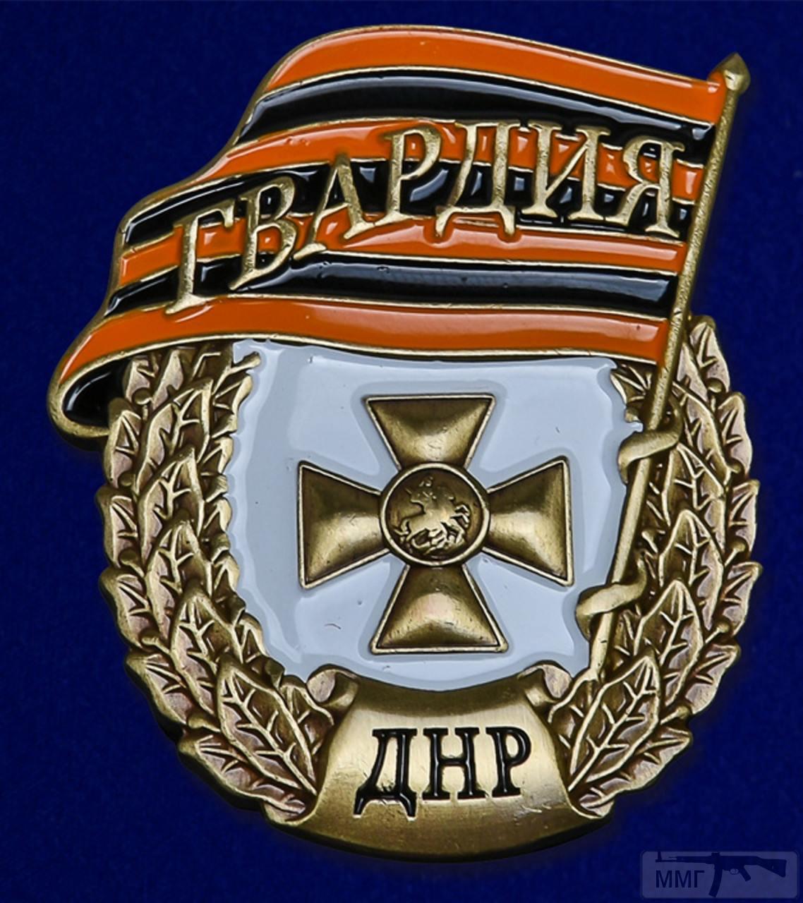55886 - А в России чудеса!