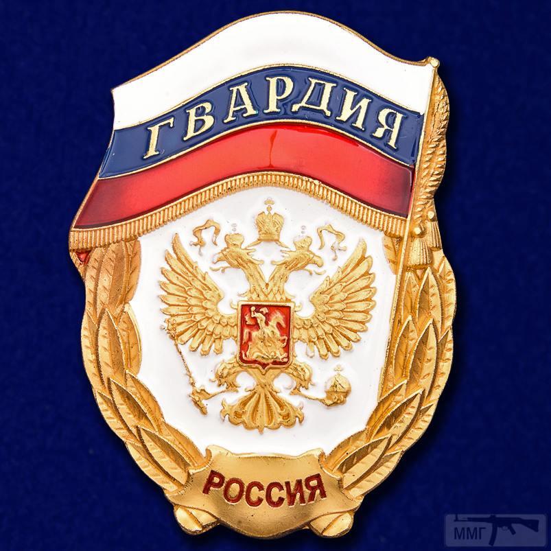 55887 - А в России чудеса!