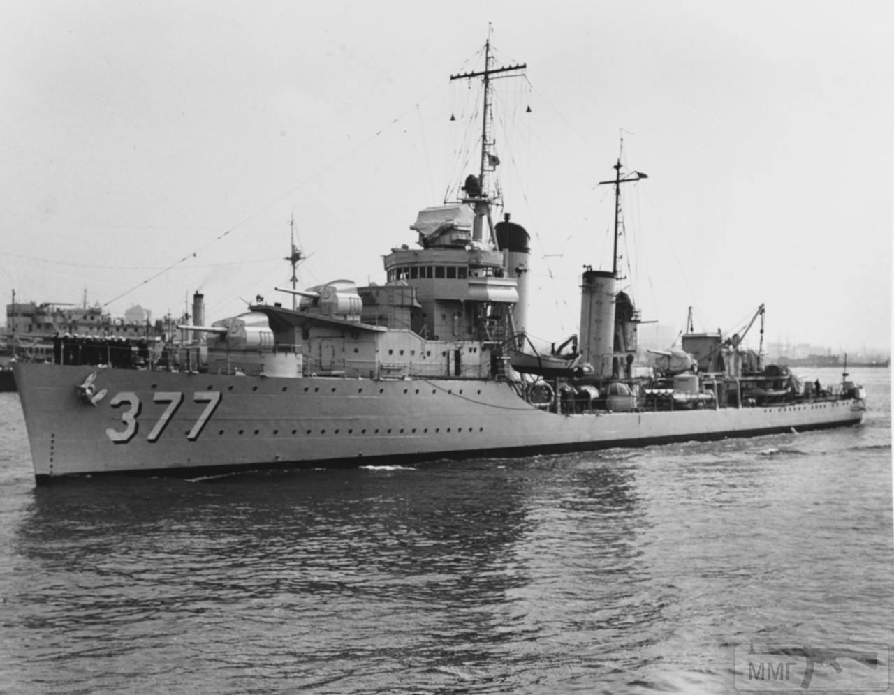55908 - USS Perkins (DD-377)