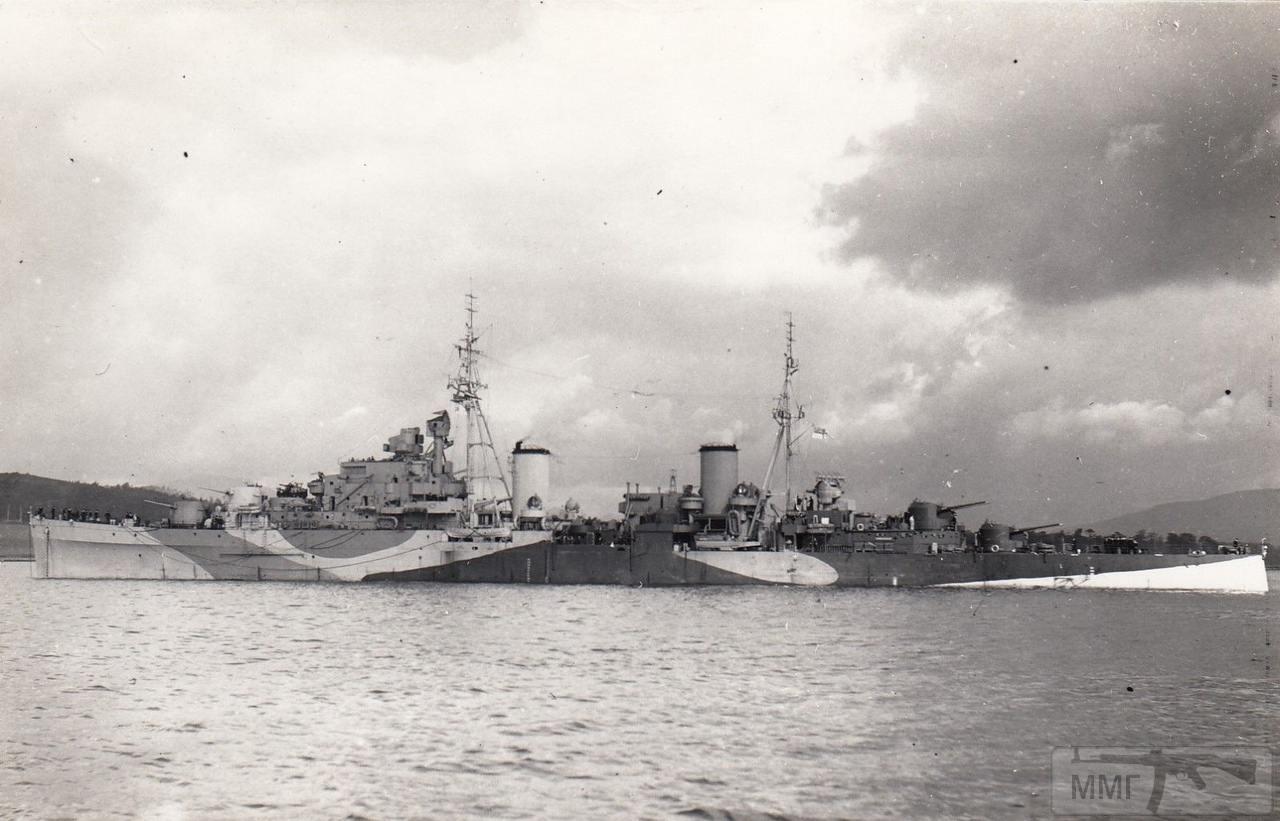 55912 - HMS Royalist