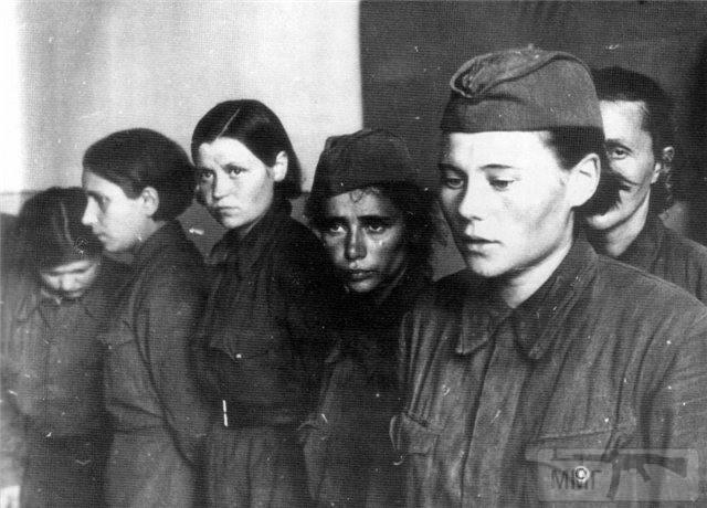 55986 - Женщины в плену.