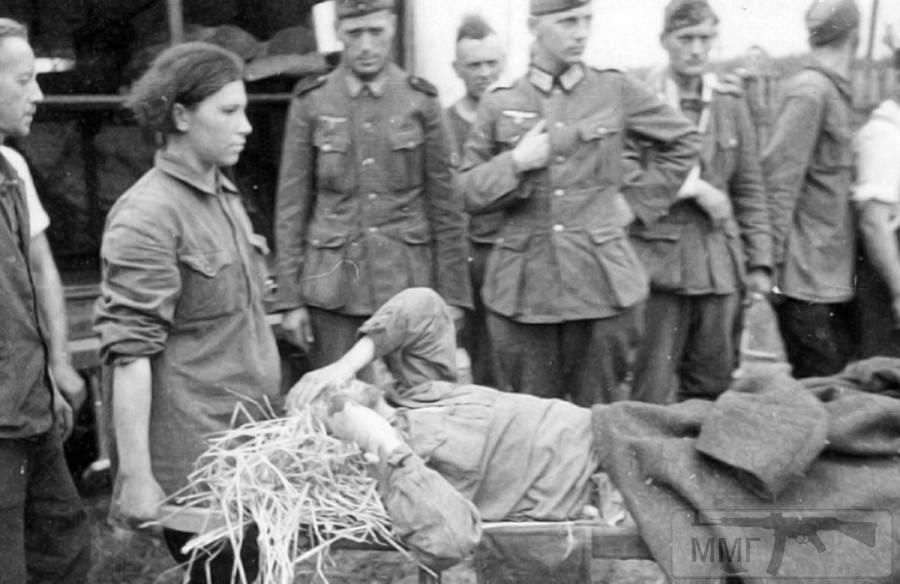55987 - Женщины в плену.