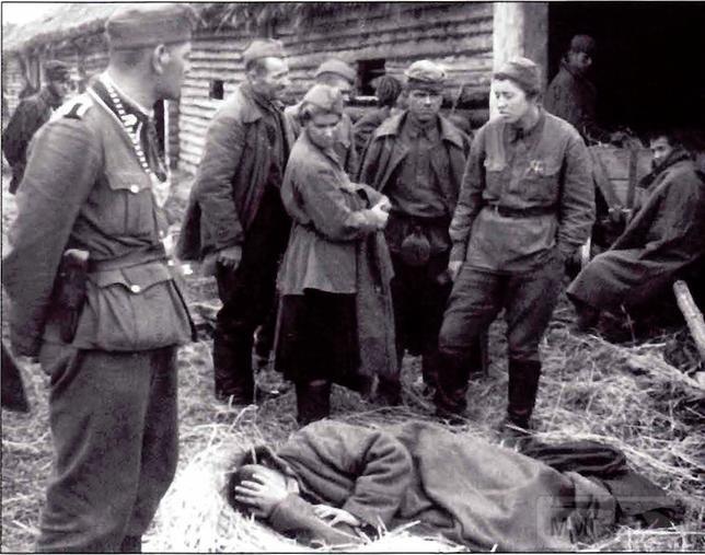 55988 - Женщины в плену.